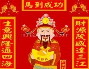 chinese-newyar.jpg