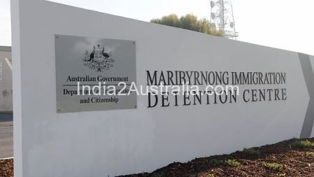 maribyrnong detention centre