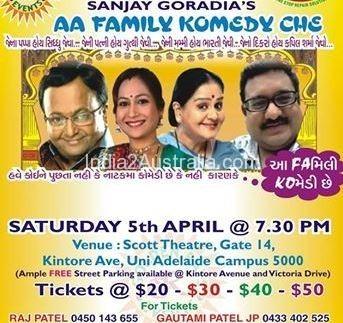 Gujarati Drama AA Family Comedy Che