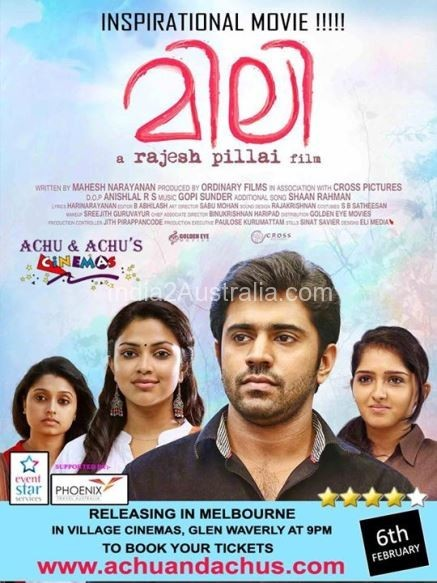 Malayalam Movie Mili in Melbourne