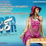 Movie Temper in Melbourne