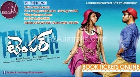 Telugu movie 'Temper' screening in Australia