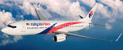 Malaysia Airline scraps services to Kochi