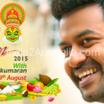 Indrajit Sukumaran Chief Guest for MMF Onam 2015 MElbourne