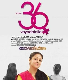 36Vayadhinile Tamil movie screening in Sydney