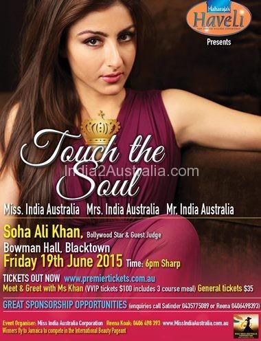 Miss India Australia 2015 with Soha Ali Khan