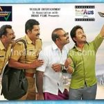 Oru second class yathra movie screening in Melbourne and Sydney