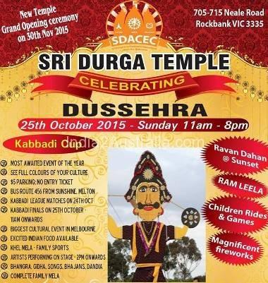 Dussera Celebrations in Durga Temple Rockbanks