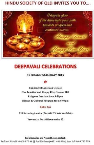 Hindu Society Deepavali Brisbane 2015