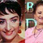 Bollywood actress Saira Banu Now and Then photos