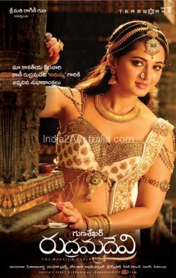 Rudramadevi Telugu Movie Screening in Perth and Sydney