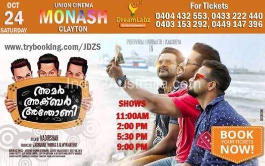 Amar Akbar Antony Malayalam Movie Screening in Melbourne, Sydney, Perth, Adelaide and Brisbane