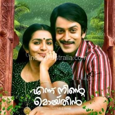 ennu ninte moideen screening in Australia