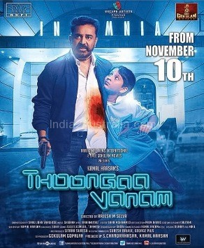 THOONGA VANAM TAMIL MOVIE SCREENING DETAILS FOR AUSTRALIA
