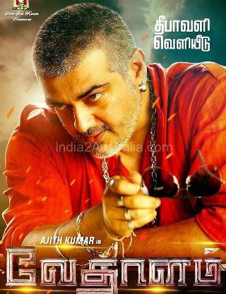 Vedhalam Tamil Movie Screening details for Australia
