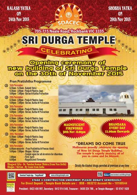 Grand Opening of Rockbank Durga Temple New building