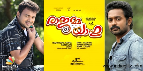 Rajamma at yahoo Malayalam movie in Melbourne and Sydney