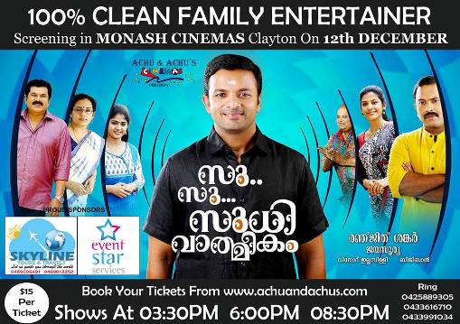 Su Su Sudhi Vathmeekam Screening details for Melbourne