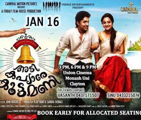 Adi Kapyare Kootamani Movie screening details for Melbourne