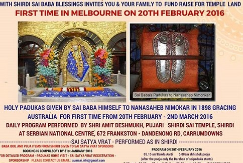 Shirdi Sai Baba's Holi Padukas in Australia for Fund Raising