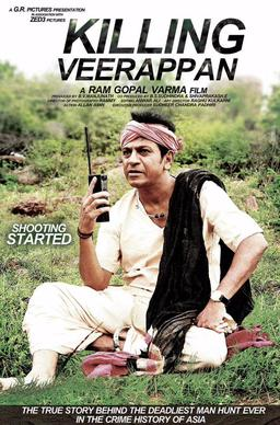 killing veerappan kannada movie in melbourne