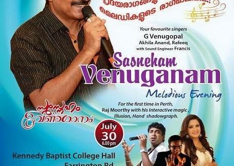 G.Venugopal's music Concert in Perth