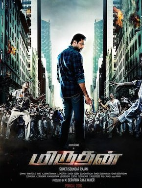 miruthan Tamil Movie in Australia
