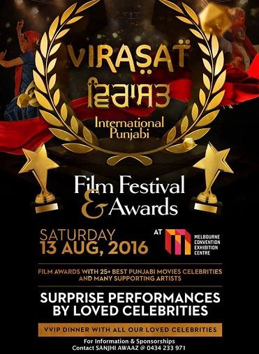 Punjabi film festival Melbourne