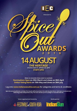 Spiceout awards 2016
