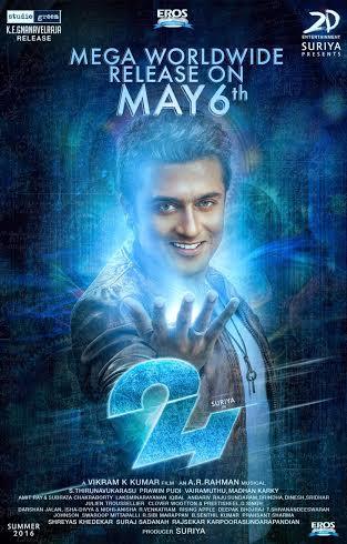 Tamil Movie 24 in Australia
