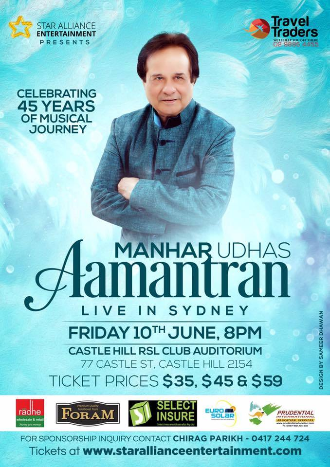 Manhar Udhas in Sydney