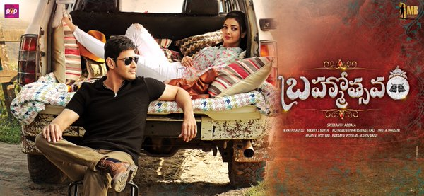 Brahmotsavam Movie releasing in Australia