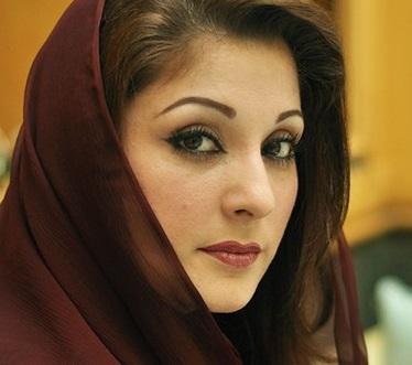 Maryam Nawaz Sherriff