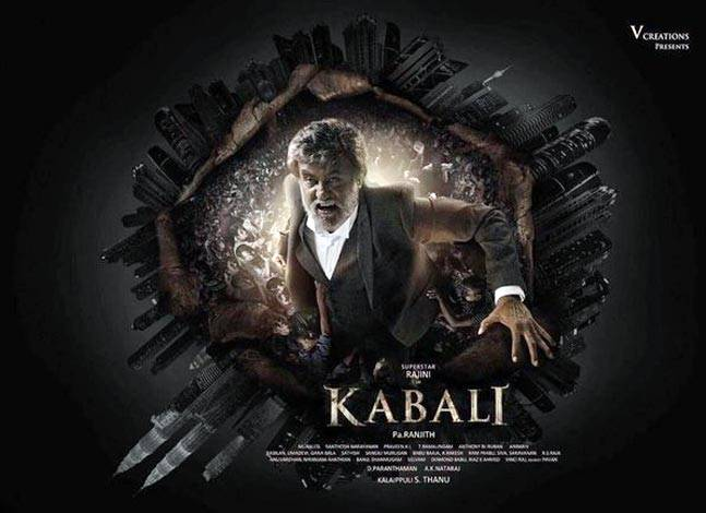 Kabali Tamil Movie Screening details for Australia ( Melbourne, Sydney, Perth , Adelaide and Brisbane)