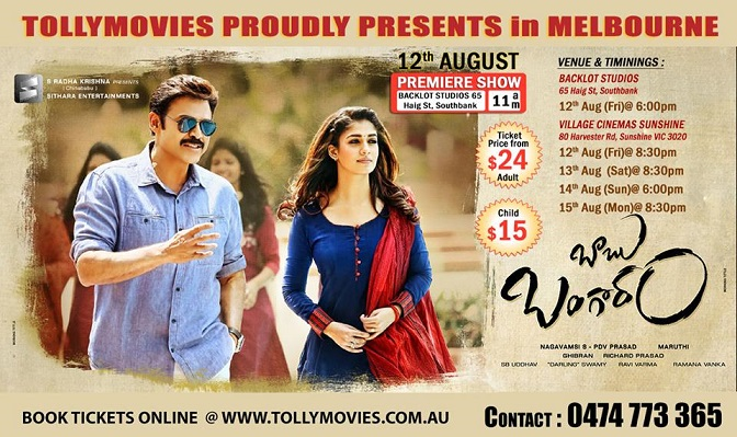 Babu Bangaram – Telugu Movie Screening details for Australia ( Melbourne, Sydney, Perth, Adelaide, Brisbane and Canberra)
