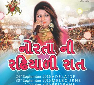 Indu Patel's Norta Ni Radhiyali Raat in Melbourne, Sydney, Perth, Adelaide and Brisbane