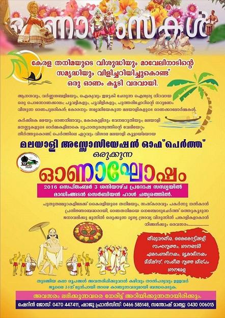 Perth Malayalee association onam Celebration