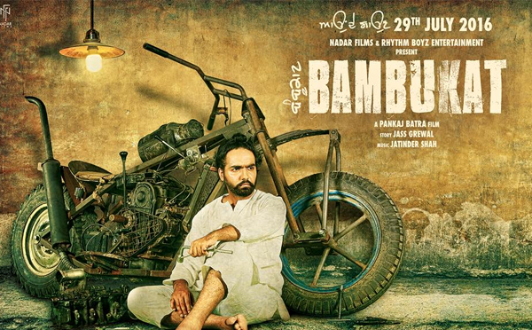 BAMBUKAT – Punjabi Movie Screening details for Australia (Melbourne, Sydney, Perth, Adelaide and Brisbane)