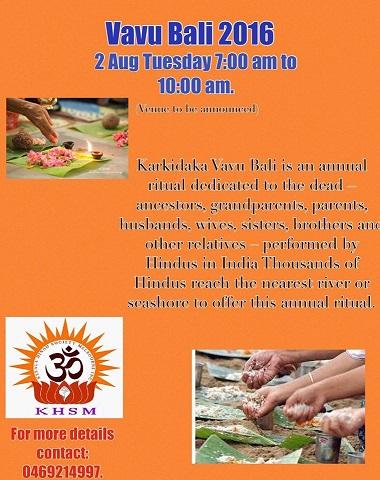 karkidaka vavu Melbourne Kerala Hindu society Melbourne