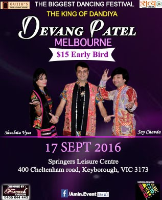 Devang Patel Melbourne