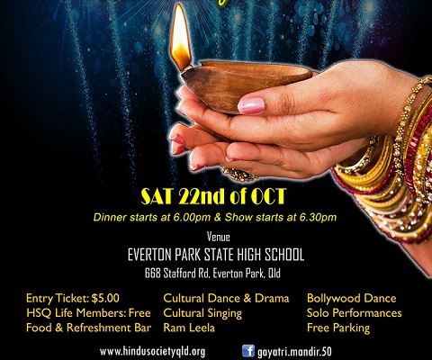 hindu-society-deepavali-in-brisbane