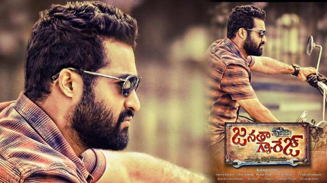 JANATHA GARAGE – Telugu Movie Screening details for Australia ( Melbourne, Sydney, Perth, Adelaide and Brisbane)