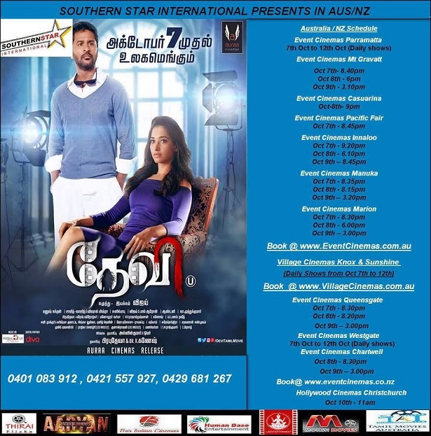 Devi – Tamil movie screening in Australia (Sydney, Melbourne, Adelaide, Perth, Brisbane, Darwin )