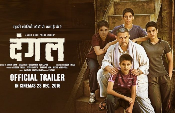 Dangal Hindi movie screening details for Australia (Melbourne, Sydney, Perth, Adelaide, Brisbane and Darwin)
