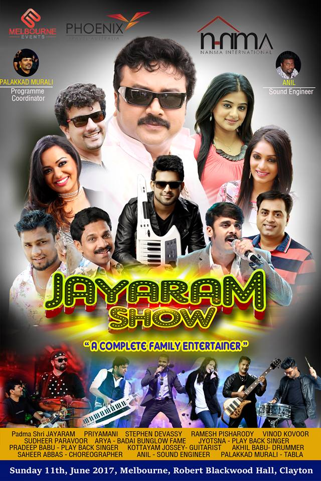 Jayaram Show 2017 in Melbourne, Sydney, Adelaide and Perth