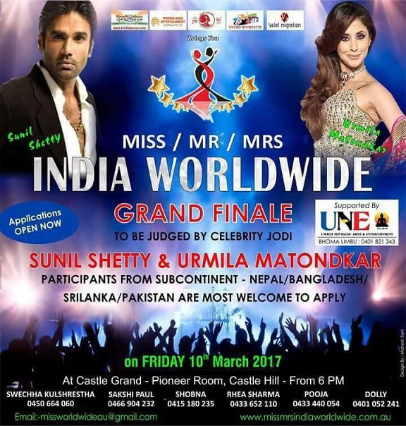 Miss / Mr/ Mrs India World Wide Grand Finale 2017