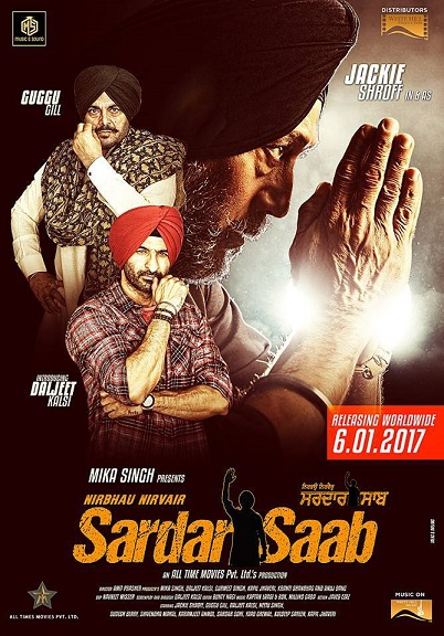 Sardar Saab Movie Screening details for Melbourne, Sydney, Brisbane and Adelaide