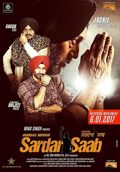 Sardar Saab Movie Screening details for Melbourne, Sydney, Brisbane and Adelaide