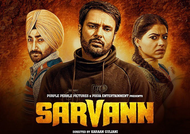 Sarvann Punjabi movie screening details for Australia ( Sydney, Melbourne, Perth, Adelaide and Brisbane)
