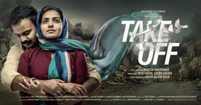 TAKE OFF  Malayalam movie Screening In Melbourne